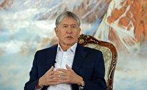 Экс-президент Кыргызской Республики Алмазбек Атамбаев. Архивное фото