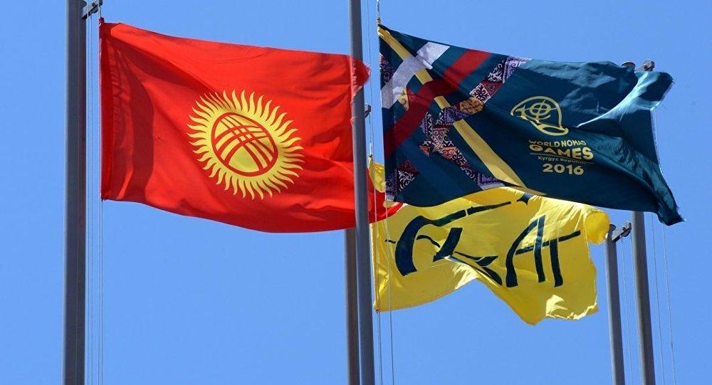 Флаг Кыргызстана и логотип Игр кочевников. Архивное фото