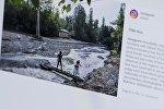 Instagram социалдык тармагынын расмий аккаунтунда жайгаштырылган Эльер Нематовдун Баткендин Исфана шаарынан тартып алган сүрөтү