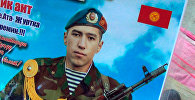 19-летний пограничник Бексултан Бааридинов. Архивное фото