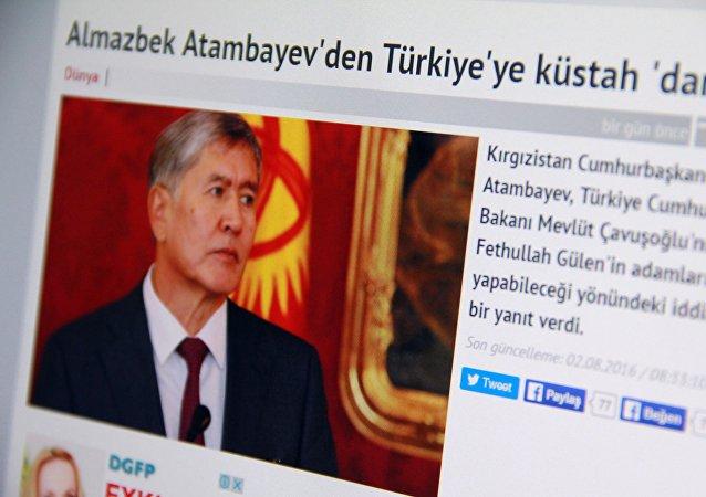 Снимок с новостного сайта Haber10. Президент Алмазбек Атамбаев