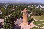 Ажайып Кыргызстан: Өзгөн мунарасы