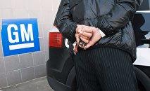 Мужчина с ключами. Архивное фото