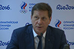 Жуков объяснил, почему считает сборную РФ самой чистой командой на ОИ