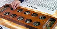 Доска для турецкой настольной игры мангала. Архивное фото