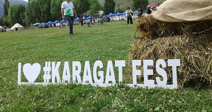 Ысык-Көлдүн Ак-Суу районунда Карагат FEST мөмө-жемиш фестивалы өтүп жатат