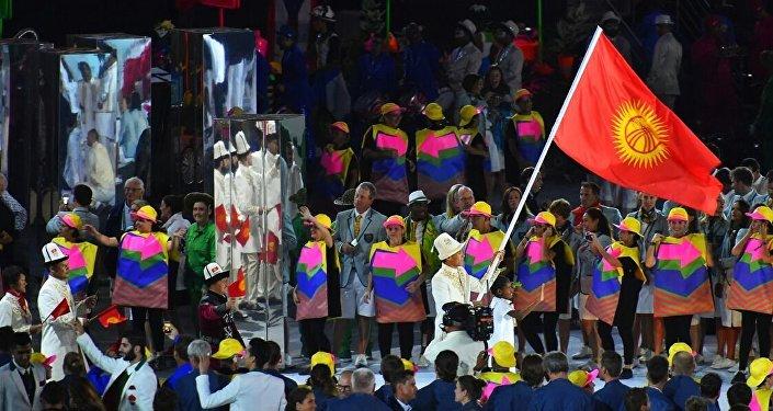 Кыргызстанцы на церемонии открытия XXXI летних Олимпийских игр в Рио-де-Жанейро