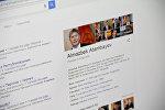 Снимок с поисковика google, на фото президент Кыргызстана Алмазбек Атамбаев