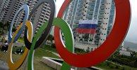 Флаг сборной России на одном из зданий в Олимпийской деревне в Рио-де-Жанейро. Архивное фото