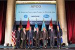 Министр иностранных дел Кыргызстана Эрлан Абдылдаев во время встречи с представителями крупнейших компаний General Electric и AGCO