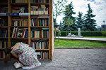 Девушка у книжного павильона книг. Архивное фото