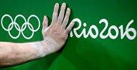 XXI летние Олимпийские игры.
