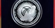Новая коллекционная монета Независимой Кыргызской Республике 25 лет.