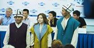 Презентация официальной парадной формы для участников церемонии открытия Всемирных игр кочевников