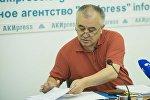 Депутат Өмүрбек Текебаев Конституцияга өзгөртүү киргизүүгө арналган маалымат жыйында