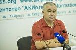 Ата Мекен фракциясынын лидери Өмүрбек Текебаев. Архив