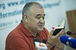 Пресс-конференция лидера фракции Ата Мекен Омурбека Текебаева