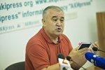 Архивное фото депутата ЖК VI созыва, лидера фракции Ата-Мекен Омурбека Текебаева