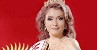 Участница из Кыргызстан на конкурсе Миссис Вселенная — 2016 Наргиза Осмонова