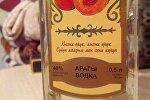 Строки из известной песни Кызыл орук на упаковке водки компании Аю