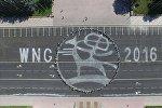 Көчмөндөр оюнунун эмблемасы тартылган Бишкектеги аянт. Архивдик сүрөт