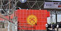 Кыргызстан менен Казакстандын чек арасындагы Ак-Жол өткөрүү пункту. Архив