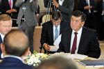 Премьер-министр Сооронбай Жээнбеков Сочиде өтүп жаткан Евразиялык өкмөт аралык кеңештин жыйынында
