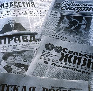 Советские газеты. Архивное фото