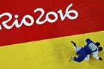 Олимпиада 2016. Дзюдо. Мужчины. Весовая категория выше 100 кг