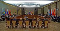 Заседание Евразийского межправительственного экономического совета (ЕАЭС) в Сочи.
