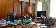 Президент Алмазбек Атамбаев жана Улуттук энергетика холдинг компаниясынын башчысы Айбек Калиев. Архив