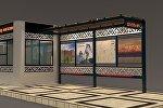Каракол шаарына жергиликтүү бийлик эски аялдамалардын ордуна оймо-чийме түшүрүлгөн заманбап, этностилдегилерин коюуну планы