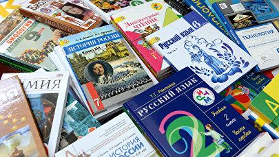 Учебники для русскоязычных школ. Архивное фото