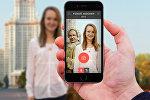 Приложение Узнай Москву Фото на экране мобильного телефона