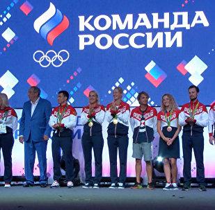 Церемония чествования российских медалистов в Доме болельщиков в Рио