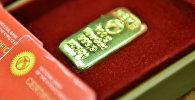 Кыргызстандын Улуттук банкынын алтын куймалары. Архив