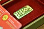 Национальный банк Кыргызстана начал продавать золотые мерные слитки