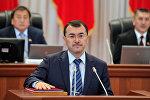 Кыргызстандын Малайзиядагы элчиси Кылычбек Султанов. Архив