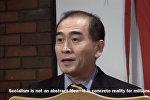 Северокорейский дипломат Тхэ Йон Хо