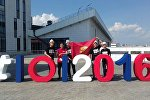 Олимпиада по информатике International Olympiad in Informatics в Казани