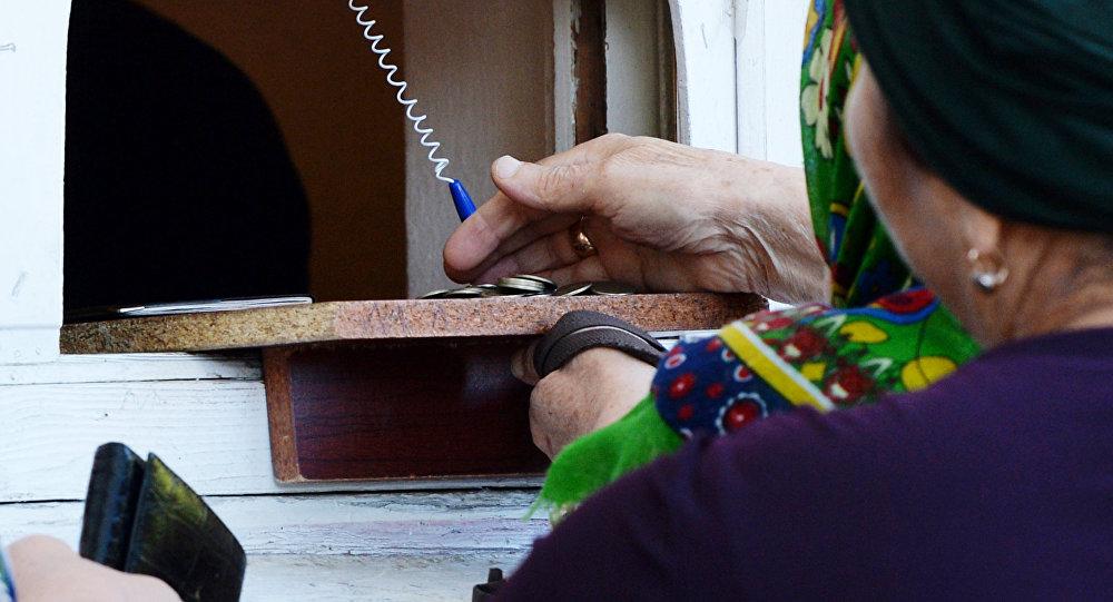 Пенсионеры получают пенсии. Архивное фото