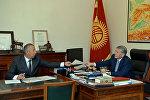 Президент Алмазбек Атамбаев жана өзгөчө кырдаалдар министри Кубатбек Боронов.
