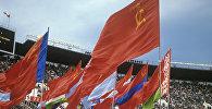 Флаги стран СССР. Архивное фото