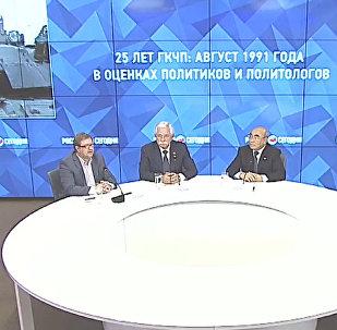 LIVE: Видеомост Москва-Минск-Астана. 25 лет без СССР