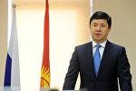 Премьер-министр Кыргызской Республики Темир Сариев во время заседания коллектива Российско-кыргызского фонда развития. Архивное фото