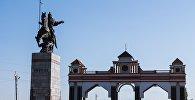 Жалал-Абад шаары. Архивдик сүрөт