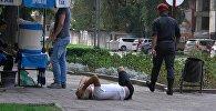 Соцэксперимент Прилично одетый или бездомный — кому помогут бишкекчане