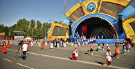 Уикенд по-бишкекски. Афиша с 19 по 21 августа