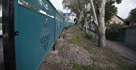 Установка ограждений по улице Фучика и проспекту Жибек-Жолу в Бишкеке