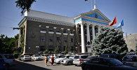 Деятельность мэрии города Бишкек